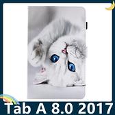 三星 Tab A 8.0 2017版 T385 動物圖騰保護套 十字紋側翻皮套 繽紛彩繪 支架 插卡 磁扣 平板套 保護殼