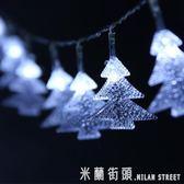 聖誕燈 創意聖誕樹裝飾小燈串 白光造型國外熱銷款式保障可愛DIY燈飾 米蘭街頭