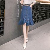 牛仔長裙日韓學院風荷葉邊魚尾裙高腰中長裙 新主流