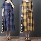 棉麻 格子造型顯瘦洋裝-中大尺碼 獨具衣格