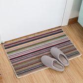 地墊家用條紋門廳進門地墊加厚浴室防滑吸水墊子客廳廁所廚房地毯門墊【 直出八折】