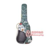 吉他包 透明吉他琴包可愛吉他包個性涂鴉吉他包41寸女吉他背包套 3色