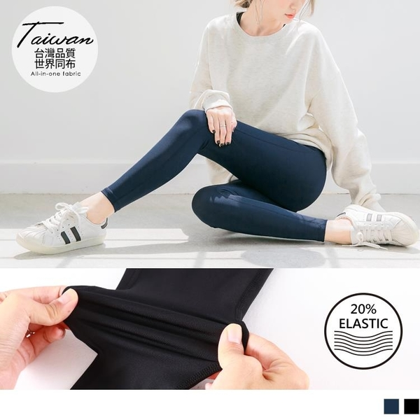 《KS0427》台灣製造~20%彈力纖維純色運動褲/瑜珈褲 OrangeBear