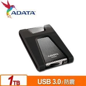 【綠蔭-免運】ADATA威剛 HD650 1TB(黑) 2.5吋行動硬碟