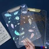 【貝貝】文件夾 星空板夾 A4寫字墊 板夾 亞克力書板夾