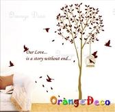 壁貼【橘果設計】愛情鳥 DIY組合壁貼 牆貼 壁紙 壁貼 室內設計 裝潢 壁貼