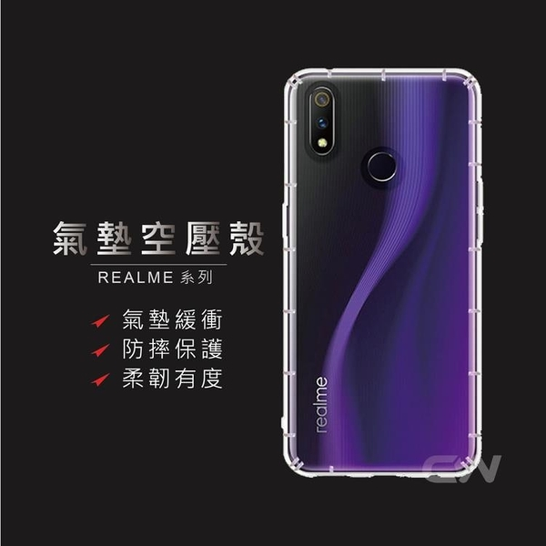 Realme空壓殼 手機殼 適用X3 X50 XT C3 5 6 6i Pro 3 Realme6 Realme6i