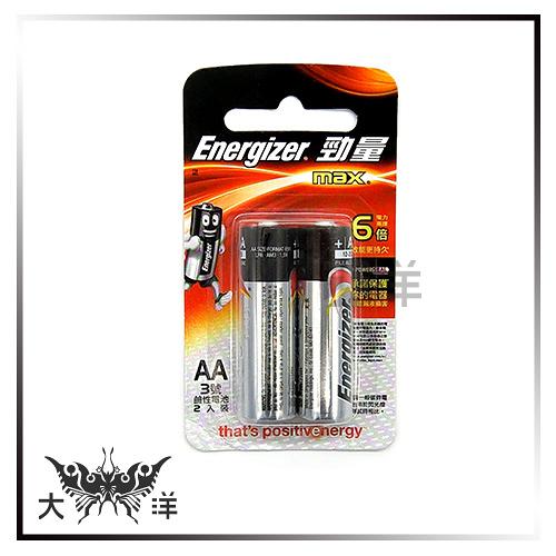 ◤大洋國際電子◢ Energizer勁量 3號鹼性電池/2入 AALR6-2