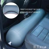 充氣車墊車載間隙墊轎車後排座充氣兒童汽車用折疊分體睡覺SUV旅行氣床墊 快速出貨
