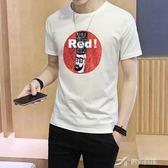 短袖t恤男圓領學生潮流男裝青年大碼韓版男士寬鬆半袖體恤衫 樂芙美鞋