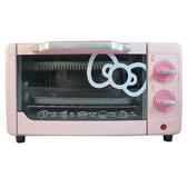 《KT小家電》Hello Kitty 電烤箱-OT-522