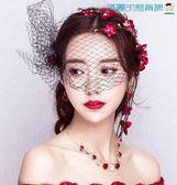 【618好康又一發】韓式新娘頭飾三件套網紗遮面髮飾