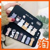 OPPO R9 R9 R9S R9S R11 R11S R11S R15 Plus 卡通貓咪手機殼套保護殼套