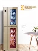 好太太消毒櫃家用立式廚房雙門櫃高溫不銹鋼台式迷你小型碗櫃商用   (圖拉斯)