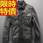 外套真皮皮衣-明星款羊皮做舊翻領男機車夾克64p20[巴黎精品]