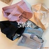 5條裝 純棉內褲日系素色學生透氣純棉中腰彈力三角底褲女【公主日記】
