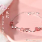 銀致S925銀手錬女韓版學生簡約個性森繫草莓晶粉水晶閨蜜非純銀 阿卡娜