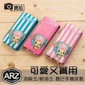 海賊王/航海王 二年後新世界 iPhone SE iPhone 5s 喬巴 掀蓋手機皮套 i5s 保護殼手機套 ARZ