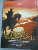 【書寶二手書T6/一般小說_HSY】重返陽光之土-若星漢第二部_今何在