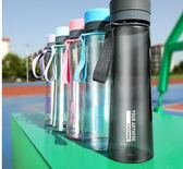 太空杯學生運動水壺 大容量便攜塑料帶濾網水杯【全館免運八五折】