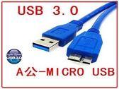 [富廉網]USB3.0 A公-Micro B公高速傳輸線 1米