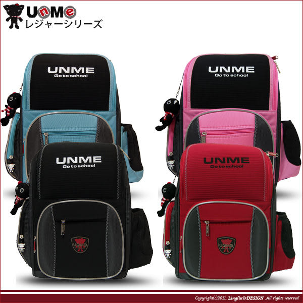 UnMe 高機能兒童護脊後背書包/小學生後背書包 3211