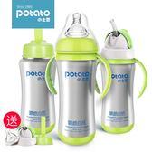 寶寶保溫奶瓶正品嬰兒不銹鋼兩用奶瓶保溫杯防摔帶吸管手柄【寶貝開學季】