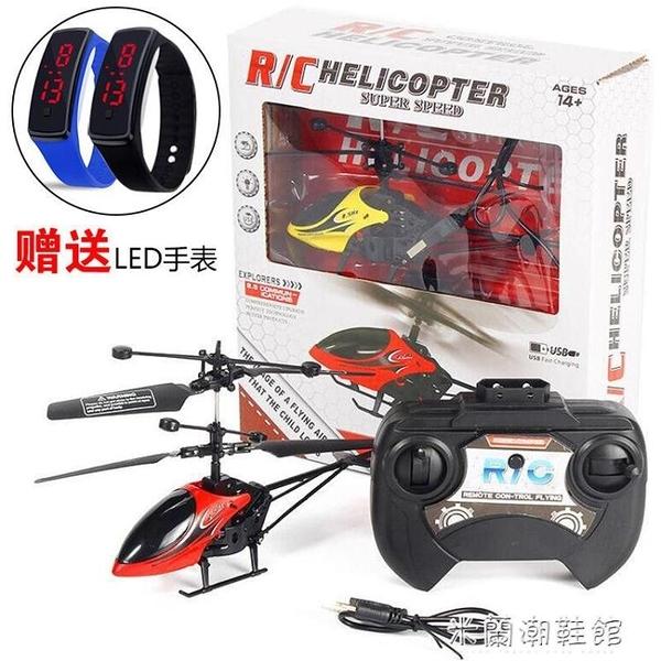 遙控飛機 二通遙控飛機小型直升機充電耐摔遙控無人機兒童玩具學生禮物 快速出貨