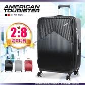 【殺爆折扣限新年】美國旅行者 Samsonite 新秀麗 超大容量 DL9 雙排輪 行李箱 旅行箱 25吋