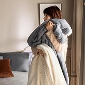 毛毯午睡辦公室沙發蓋毯日式吸濕復合休閒毯冬季加厚牛奶絨【愛物及屋】