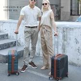 小型行李箱女韓版短途拉桿箱方形登機箱18寸密碼箱迷你旅行箱 伊鞋本鋪