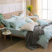 鴻宇 雙人床包兩用被套組 天絲300織 最好的里爾克 台灣製M2625