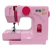 東龍 輕巧型裁縫機 TL-535