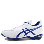 Asics Star Shine [SFP101-0143] 男鞋 棒壘球 釘鞋 輕量 舒適 止滑 亞瑟士 白藍