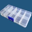 【DE303】塑膠分格盒10格 透明塑膠收納盒 美甲盒 串珠盒 可拆透明分格盒 零件盒 EZGO商城