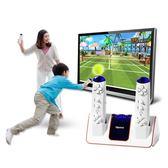 外星科技ET-31家用雙人無線互動感應電視健身運動體感游戲機 滿598元立享89折