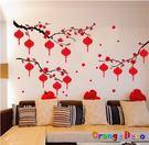 壁貼【橘果設計】紅燈籠 過年 DIY組合...