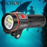 Archon奧瞳專業潛水手電筒 D35VP 聚光+散光 多用途 潛水攝影 拍照