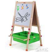 實木升降雙面磁性支架式兒童收納畫板寫字板畫架小黑板igo   電購3C