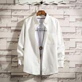 春秋季胖子長袖襯衫男士加肥大碼寸衫外套韓版百搭白色襯衣潮男裝『艾麗花園』