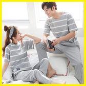 【年終大促】卡通純棉情侶睡衣男士正韓短袖長褲全棉薄款春夏家居服女套裝