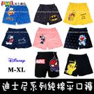 新款 迪士尼 米奇 純棉 卡通平口褲 男...