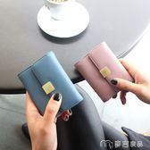 真皮卡包女式多卡位元韓國可愛卡片包女士簡約迷你卡夾小巧風琴卡包     麥吉良品