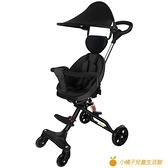 手推車輕便折疊兒童寶寶溜娃車嬰兒推車可雙向遛娃神器【小橘子】