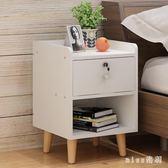 北歐簡易小型床頭柜實木腿臥室現代簡約迷你床邊收納柜窄柜經濟型 qf3150【miss洛羽】