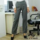 【HTY-16D-A】華特雅-清晰質感OL辦公室女直筒長褲(灰白細條紋)。