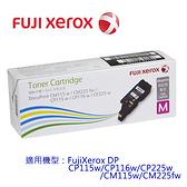 Fuji Xerox  CT202266  原廠紅色高容量碳粉匣  (1.4K)