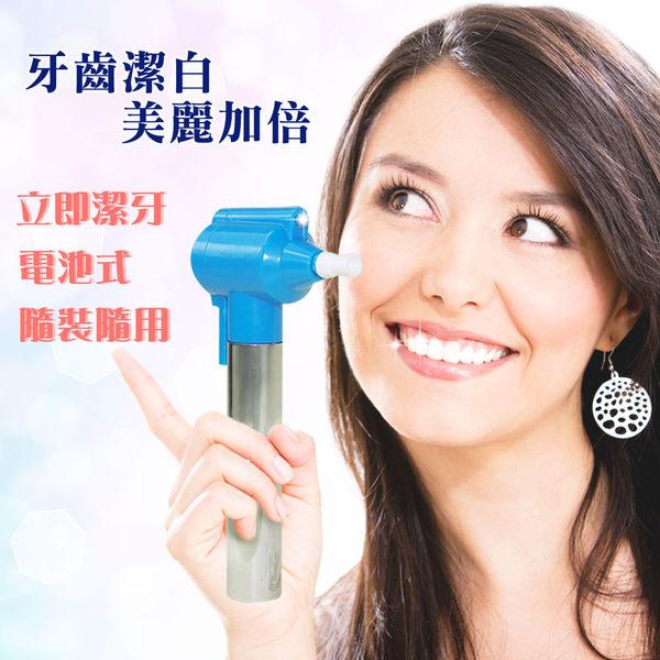 (可超取) 免插電牙齒清潔器 潔牙器 除齒垢 拋光器 每組附拋光頭x5 -賣點購物※4