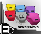 【EC數位】SONY NEX5N/NEX5 潛水布材質 防潑水 輕巧方便 顏色選擇多 相機套 相機包 內膽包 NEX-M
