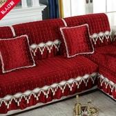 沙發罩春冬季婚慶毛絨沙發墊春節大紅色過年喜慶歐式防滑沙發套罩結婚坐墊LXY6036 『小美日記』
